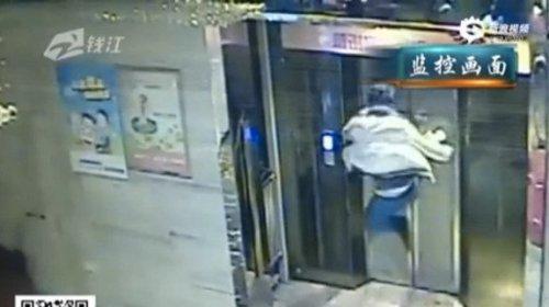 Elevator door kicking